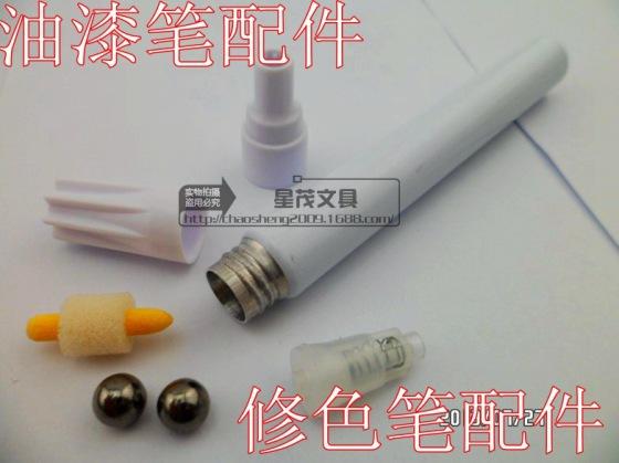 空记号笔油漆家具笔价格配件修色笔配件家具配件全套记号图片