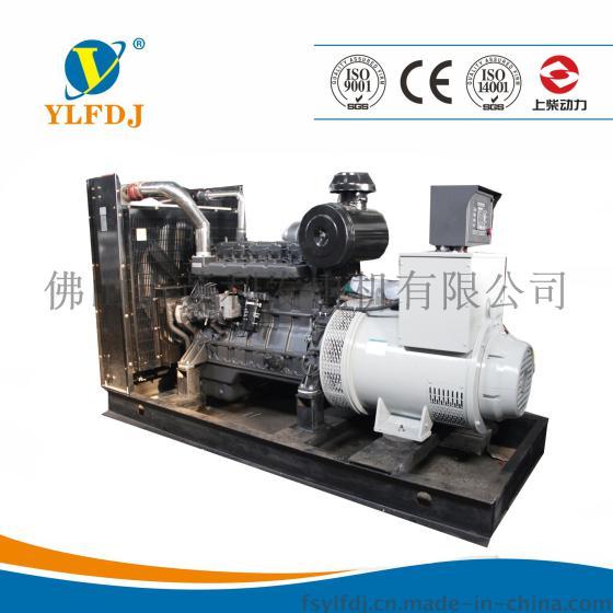 100KW 上柴股份柴油发电机组 涡轮增压 电子调速