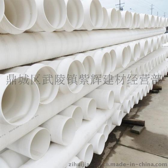辉建材厂家直销PVC上水管 PVC给水管 PVC灌溉管图片,紫辉建材