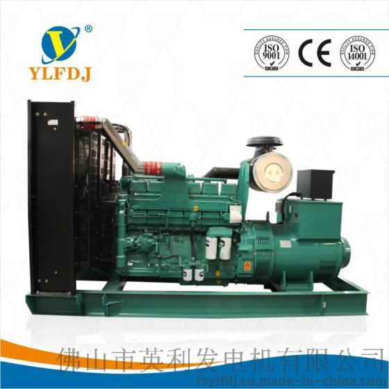 康明斯250kw柴油发电机组自动发电机