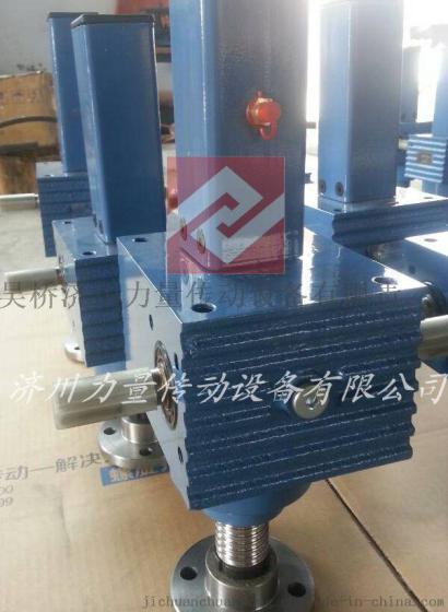 生产供应丝杆升降机 精密蜗轮蜗杆升降平台可自锁