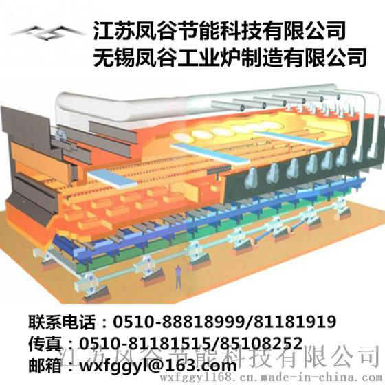 锻造热处理设备 轧钢步进炉 步进燃气炉 节能降耗步进梁式加热炉