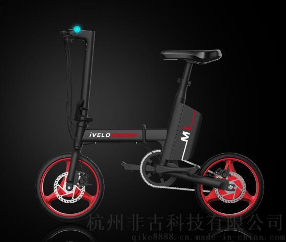 爱维乐iveloM1电动折叠车锂电车电动自行车助力自行车厂家电动滑板车