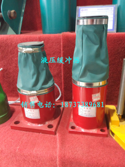 hyg250-250型液压缓冲器,液压缓冲器批发,起重机用缓冲器,电梯用缓冲