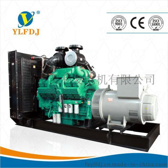 康明斯500kw发电机组柴油发电机组佛山发电机