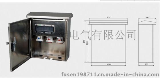 富森mbjc-0105不锈钢插座箱 室外防水配电箱 固定式插座箱图片