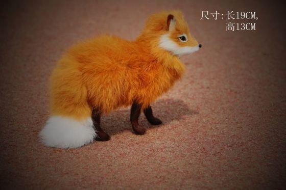 动物种类:仿真鹿