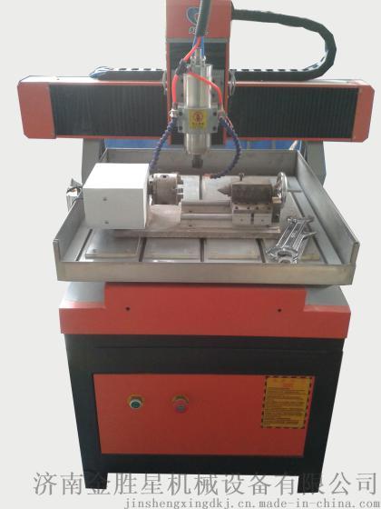 CX-3030小型工艺品雕刻机