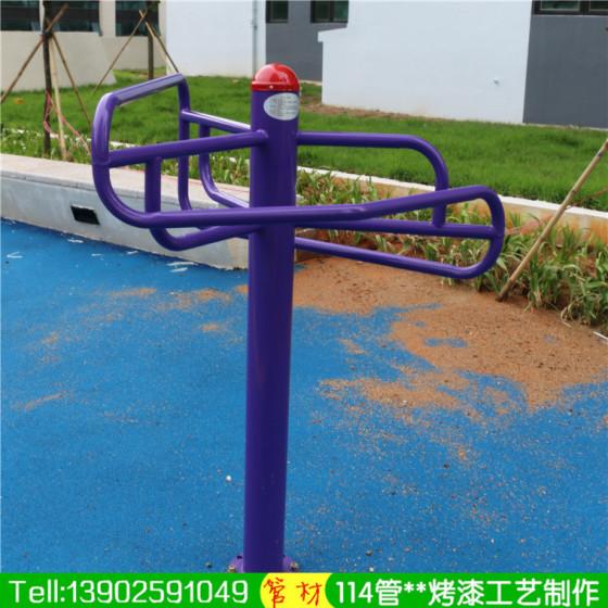 广场老年人健身器材烤漆工艺