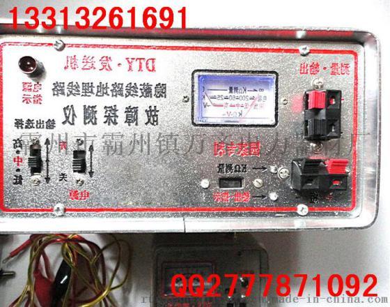 全功能地埋线  探测仪 漏电检测仪 电缆故障探测仪 厂家直销