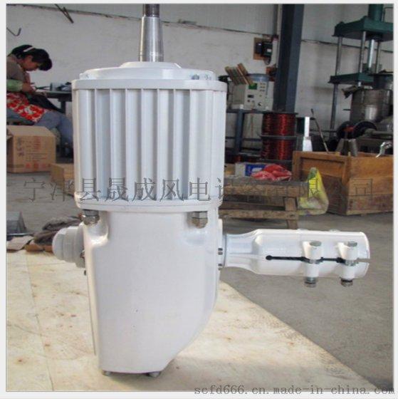 风机发电机300W专业照明小型风力发电机组