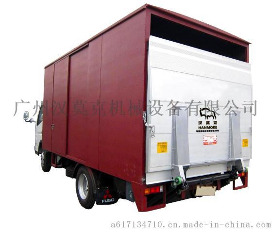 汉莫克汽车尾板 货车尾板 1.5吨液压升降尾板图片