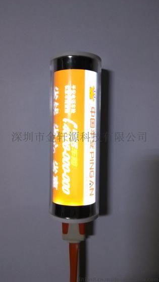 低价位的广告促销礼品选什么好?单节灯箱广告移动电源 支架式充电宝定制