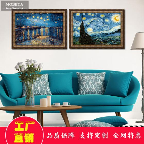 欧式卧室风景三联卧室客厅沙发餐厅背景墙挂画壁画画