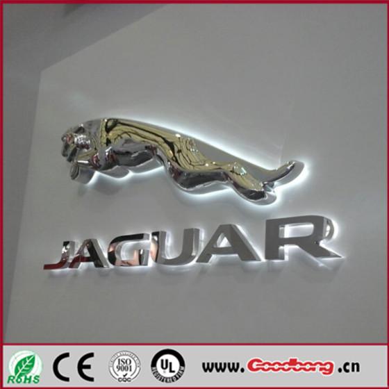 进口捷豹车友俱乐部不锈钢车标 ABS吸塑电镀汽车标志 亚克力丝印汽高清图片