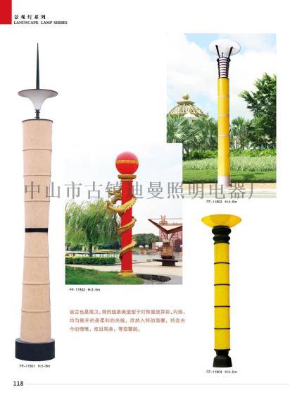 热销3米4米庭院园林广场景观灯柱户外广场方形景观灯图片