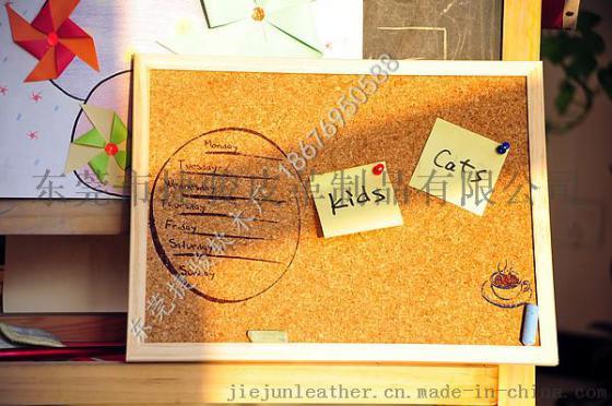 捷骏软木 软木留言板 幼儿园软木墙板 软木板 防潮防蛀 可定制各种