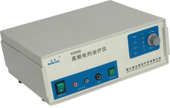 湖北国产�ykd_kd848高频电灼治疗仪