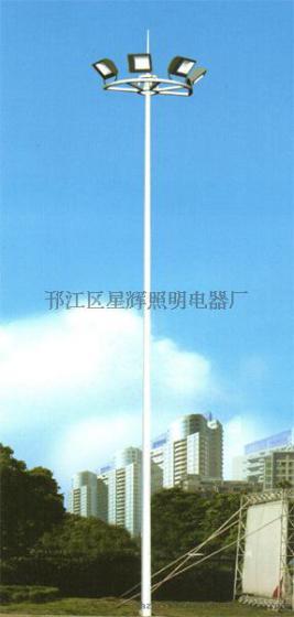 清图片 邗江区星辉照明电器厂,中国制造网