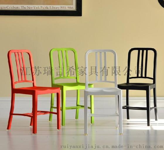 美式餐厅铁艺休闲椅 创意彩色海军椅