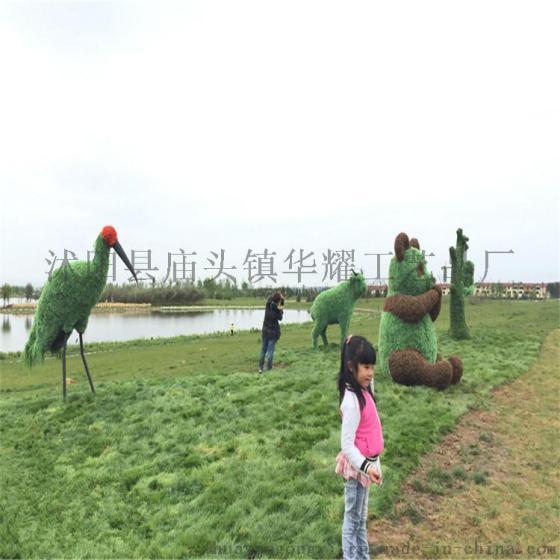 华耀工艺品 绿雕稻草人编织儿童游乐场迷宫设计可来图定制图片,华耀