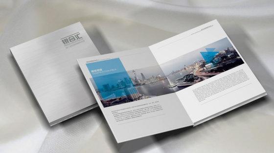 您正在查看长沙基准文化传播有限公司         的岳麓区产品宣传册图片