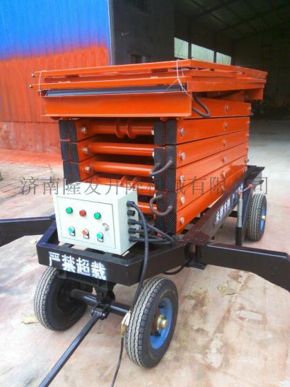上海移动式升降机 剪叉式液压平台车图片