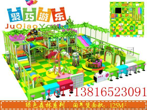 户外儿童乐园娱乐项目有哪些图片,户外儿童乐