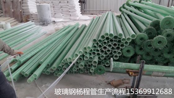安阳厂家生产玻璃钢杨程管