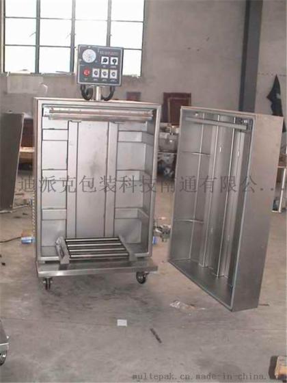 稀土专用650型真空包装机