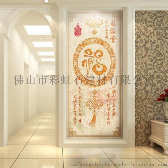 中式迎门墙瓷砖壁画 入户过道玄关背景墙 瓷砖画 福满门图片