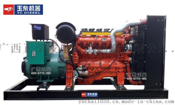 玉柴300KW沼气发电机组厂家供货