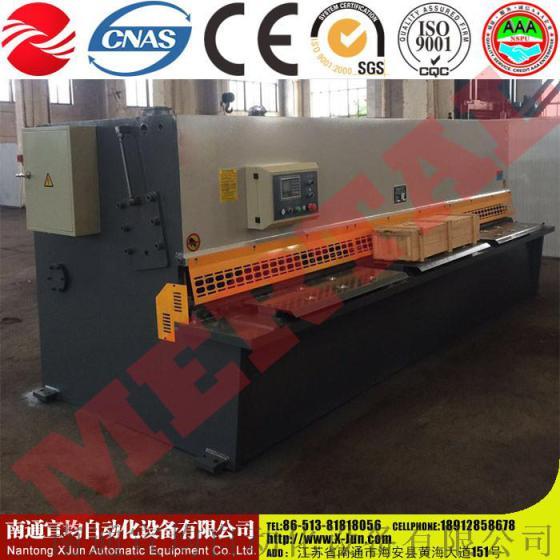 南通宣均自动化设备qc12y-6x3200液压摆式金属板料剪板机