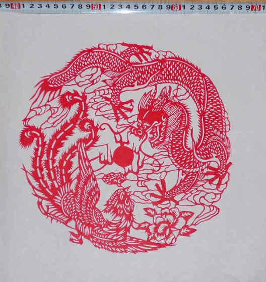 中国民间艺术剪纸 龙凤图片,中国民间艺术剪纸 龙凤高清图片 西安鹏