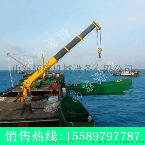 源隆供应船用液压小吊车小型港口吊机船用起重机器图片