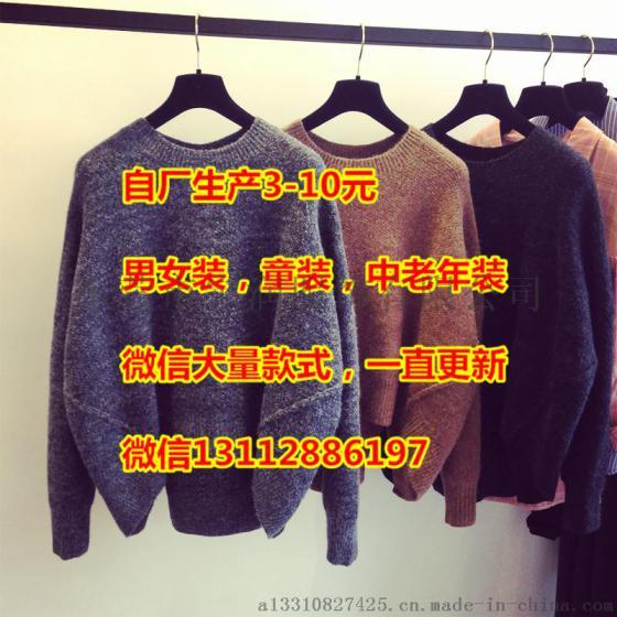 2017年秋季新款女士毛衣针织外套批发韩版时尚女装上衣库存尾货服装批