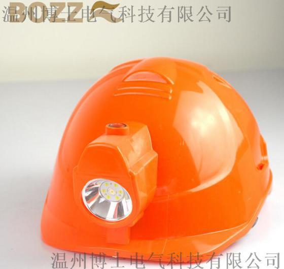 BOSS博士矿灯 工业照明 厂家供应 一体安全帽