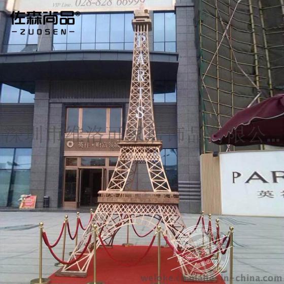 定制大型铁塔1-15米巴黎铁塔铁艺埃菲尔铁塔模型道具