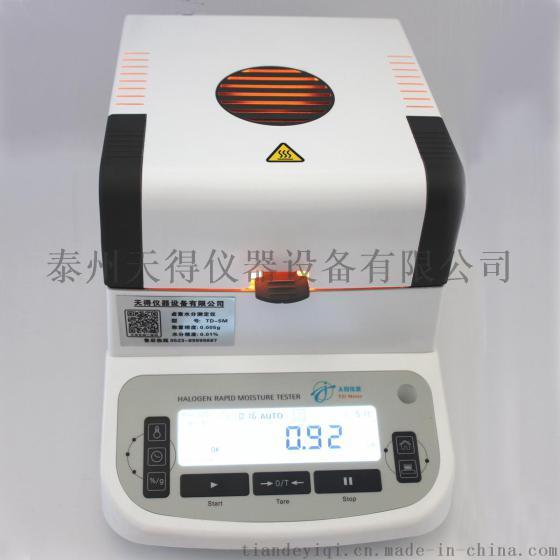 快速粮食水分测定仪 粮食水分测试仪图片