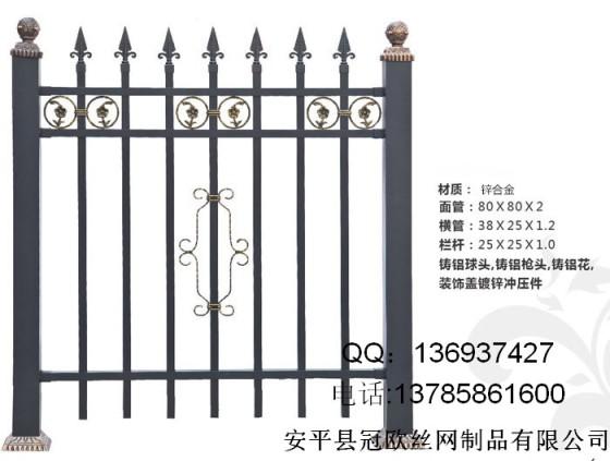 锌钢围墙护栏阳台栏杆铁艺护栏庭院护栏别墅围栏小