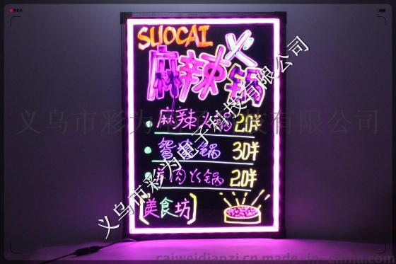 广告手写荧光板,上海荧光板批发