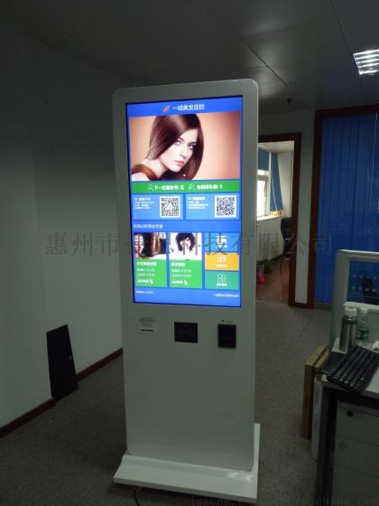 美发美甲美容店美业自助售卖机广告机  产品属性: 有无显示屏:有显示图片