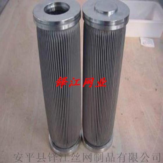 优质锈钢滤芯滤筒等锈钢列滤材品厂家铎