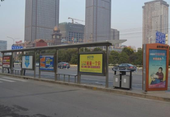 南通公交站臺廣告圖片