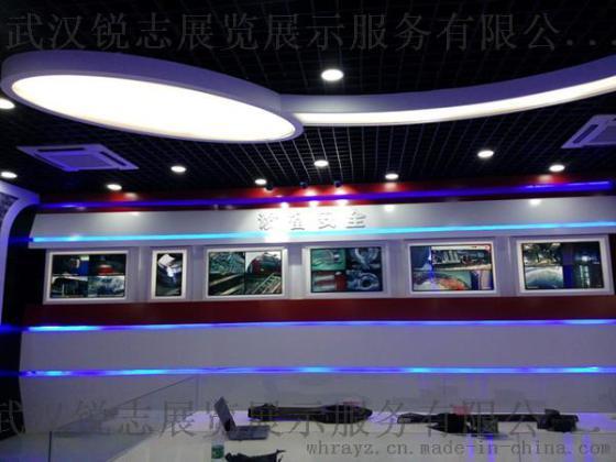 武汉铁路局展厅安全警示教育展厅设计施工展览馆设计公司武汉展厅设计图片