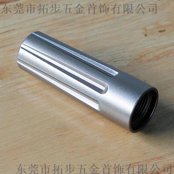 氧化电镀铝合金喷油枪咀、五金配件、零件加工