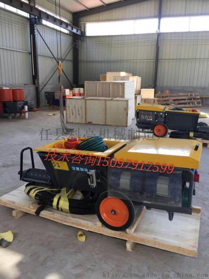 山体护坡专用喷浆机自动化设备水泥砂浆喷浆机