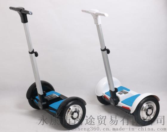 驭圣电动滑板车f1_15迷你代步车成人儿童平衡车双轮创新电动扭扭车图片