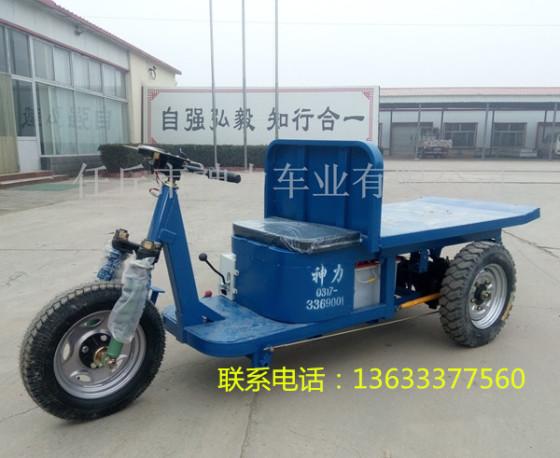 神力SL-4809A建筑工地电动平板拉砖车/电瓶运输车