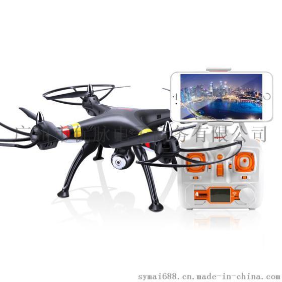 无头模式战斗机飞行器 遥控飞机高清大图尽在中国制造网,如果您想了解